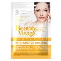 Травяная маска для лица Beauty Visage пептидная