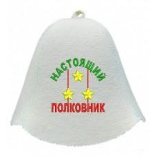 """Шапка войлочная """"Настоящий полковник"""""""