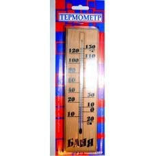 """Термометр спиртовой ТСБ-42 (4х 22) см  """" Баня """" в блистере купить оптом"""