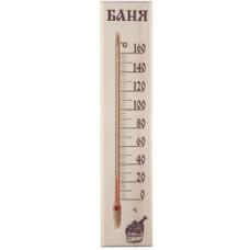 """Термометр спиртовой ТСС-2Б (6 х 30 ) см"""" Баня"""""""