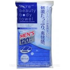 Мочалка для тела сверхжесткая объемная мужская удлиненная 120см BE304 (Япония)