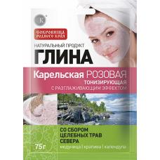 Глина Карельская Розовая тонизирующая с разглаживающим эффектом 75г