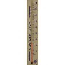 """Термометр спиртовой  ТБС-41 ( 4х 22 ) см """" С легким паром"""" в блистере"""