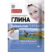 Глина Байкальская Голубая омолаживающая с лифтинг эффектом75г