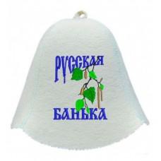 """Шапка войлочная """"Русская  банька"""""""