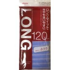Мочалка для тела массажная жесткая 120см BH421 (Япония)