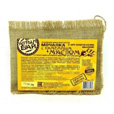Мочалка льняная с органическим мылом «С каменным маслом».