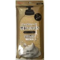 Мочалка для тела жесткая золотая удлиненная 120см (Япония)