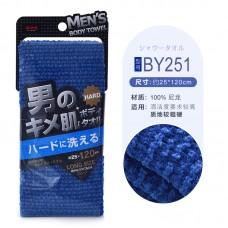 Мочалка для тела жесткая массажная буклированная удлиненная 120см BY251 (Япония)
