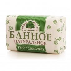 """Мыло банное """"Рецепты красоты"""" 180г"""