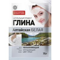 Глина Алтайская Белая увлажняющая 75г